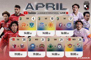 April J.LEAGUE International YouTube broadcast schedule announced!