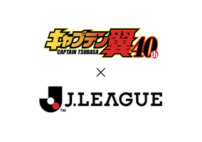 Captain Tsubasa x J.LEAGUE collaboration announced