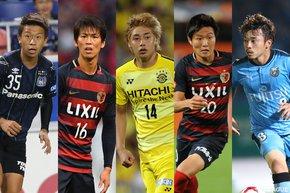 Hatsuse, Ito & Misao amongst for EAFF E-1 Championship call-ups
