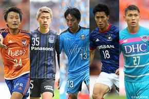 Japan U-21 squad announced for AFC U-23 Championship