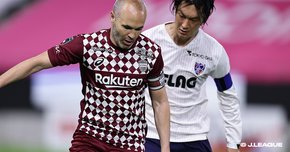 J.LEAGUE YBC Levain CUP Matchday 5 Recap: Iniesta starts, Marinos keep their undefeated run going