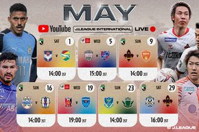 May J.LEAGUE International YouTube broadcast schedule announced