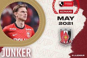Junker headlines awards as Meiji Yasuda J.League names the best of May