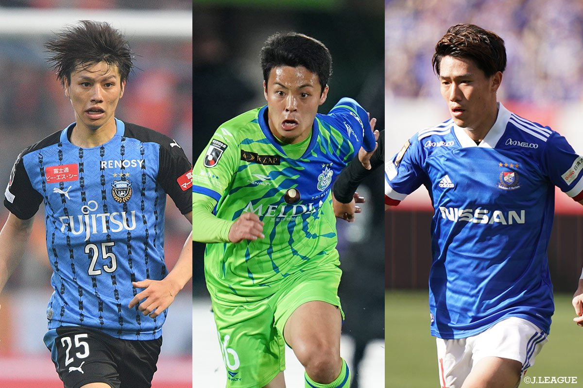 Who will shine at the 2020 Tokyo Olympics? Introducing Japan's new generation (Part 2, Midfielders)