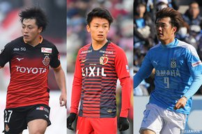 Who will shine at the 2020 Tokyo Olympics? Introducing Japan's new generation (Part 3, Forwards)