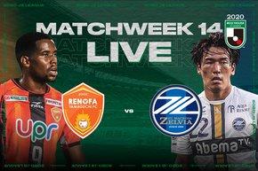 Renofa Yamaguchi vs FC Machida Zelvia – Free Free Live Streaming on the J.League International YouTube channel on August 22nd!