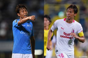 Meiji Yasuda J1 League Match-day 13 Preview – Yokohama FC houses Cerezo Osaka and eyes fourth consecutive victory, whilst J1 League 'Clash of the Titans' between Emperor's Cup winner and League champ ready to wow the fans