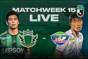 8/29 Matsumoto Yamaga FC vs Tokushima Vortis - Free Live Streaming on the J.League International YouTube Channel on August 29th!