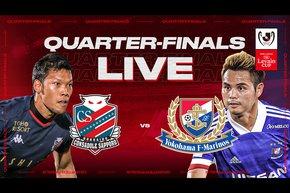 LIVE | Hokkaido Consadole Sapporo vs Yokohama F・Marinos | 2020 J.LEAGUE YBC Levain CUP