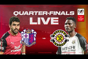 LIVE | Cerezo Osaka vs Kashiwa Reysol | 2020 J.LEAGUE YBC Levain CUP