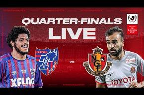 LIVE | F.C.Tokyo vs Nagoya Grampus | 2020 J.LEAGUE YBC Levain CUP