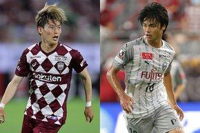 Titleholders Kawasaki face Emperor's Cup winners Kobe while finalist Sapporo challenge defending J.League champions Yokohama F.Marinos
