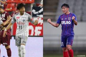 2020 J.LEAGUE YBC Levain CUP -Yokohama F・Marinos, Kashiwa Reysol, Kawasaki Frontale and F.C. Tokyo qualify to the Semi-finals-