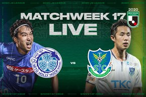 Mito Hollyhock vs Tochigi SC – Free Live Streaming on the J.League International YouTube Channel on September 6!