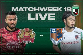 FC Ryukyu vs Omiya Ardija – Free Live Streaming on the J.League International YouTube Channel on September 9!