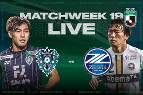 Avispa Fukuoka vs Machida Zelvia – Free Live Streaming on the J.League International YouTube Channel on September 13!