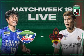 Tokushima Vortis vs Zweigen Kanazawa – Free Live Streaming on the J.League International YouTube Channel on September 12!
