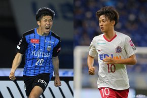 Meiji Yasuda J1 League Match-day 16 preview – Top form Kawasaki Frontale host challenging Sanfrecce Hiroshima. Cerezo Osaka take on defending champions Yokohama F.Marinos to make it five victories in a row.