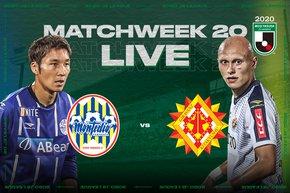 Montedio Yamagata vs Giravanz Kitakyushu– Free Live Streaming on the J.League International YouTube Channel on September 19!