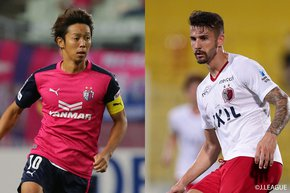 Meiji Yasuda J1 League Match-day 17 Preview - Cerezo Osaka or Kashima Antlers: which team will extend their winning streak? Runaway leaders Kawasaki Frontale face Urawa Reds away.