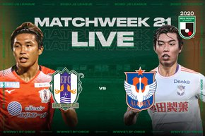 Ehime FC vs Albirex Niigata - Free Live Streaming on the J.League International YouTube Channel on September 23rd!