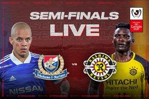 LIVE | Yokohama F・Marinos vs Kashiwa Reysol | 2020 J.LEAGUE YBC Levain CUP