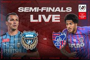 LIVE | Kawasaki Frontale vs F.C.Tokyo | 2020 J.LEAGUE YBC Levain CUP