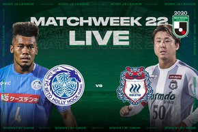 Mito Hollyhock vs Thespakusatsu Gunma – Free Live Streaming on the J.League International YouTube Channel on September 27!