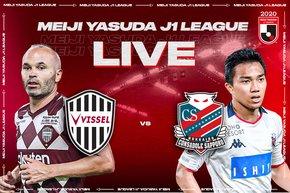 Vissel Kobe vs Hokkaido Consadole Sapporo – Free Live Streaming on the J.League International YouTube Channel on September 26!