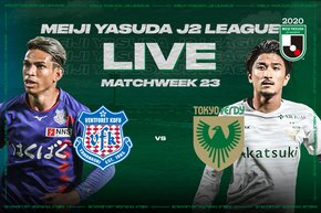 Ventforet Kofu vs Tokyo Verdy – Free Live Streaming on the J.League International YouTube Channel on September 30!