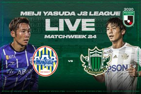 Montedio Yamagata vs Matsumoto Yamaga FC – Free Live Streaming on the J.League international YouTube Channel on October 4th.