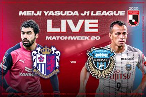 Cerezo Osaka vs Kawasaki Frontale – Free Live Streaming on the J.League International YouTube Channel on October 3!