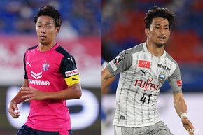 Meiji Yasuda J1 League Match-day 20 Preview – Cerezo Osaka on a do-or-die mission to impede Kawasaki Frontale, while Vissel Kobe outing at the Nippatsu Mitsuzawa Stadium likely to be eye-pleasing