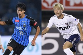 FC Tokyo go head-to-head with defending champ Kawasaki Frontale, while Kashiwa Reysol to scuffle against 2019 J1 League champ Yokohama F. Marinos for the first Cup final since 2013