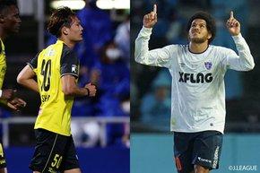 2020 J.LEAGUE YBC Levain CUP Final fixture: Kashiwa Reysol vs. F.C. Tokyo