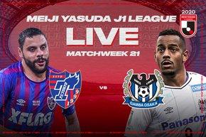 F.C.Tokyo vs Gamba Osaka – Free Live Streaming on the J.League International YouTube Channel on October 10!
