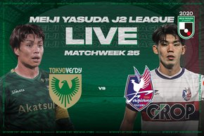 Tokyo Verdy vs Fagiano Okayama – Free Live Streaming on the J.League International YouTube Channel on October 11