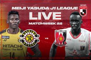 Kashiwa Reysol vs Urawa Reds – Free Live Streaming on the J.League International YouTube Channel on October 14!