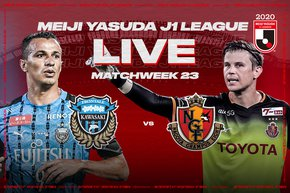 Kawasaki Frontale vs Nagoya Grampus – Free Live Streaming on the J.League International YouTube Channel on October 18!