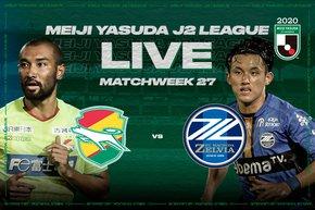 JEF Chiba vs Machida Zelvia – Free Live Streaming on the J.League International YouTube Channel on October 17