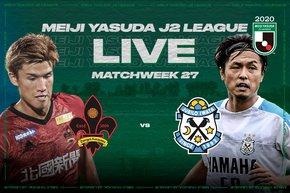 Zweigen Kanazawa vs Jubilo Iwata – Free Live Streaming on the J.League International YouTube Channel on October 18