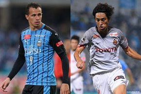 Meiji Yasuda J1 League Match-day 23 Preview – Kawasaki Frontale on trial as they face the Red Wall (Nagoya Grampus) for vengeance, whilst the two ends of the spectrum, Cerezo Osaka and Yokohama F. Marinos open the weekly fixtures