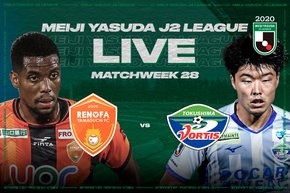 Renofa Yamaguchi vs Tokushima Vortis - Free Live Streaming on the J.League International YouTube Channel on October 21