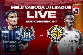 Gamba Osaka vs Kashiwa Reysol – Free Live Streaming on the J.League International YouTube Channel on October 24!