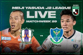Ehime FC vs Tochigi SC – Free Live Streaming on the J.League International YouTube Channel on October 25.