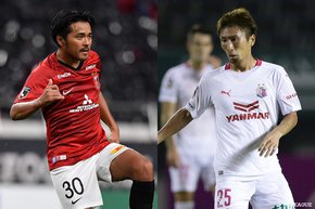 Meiji Yasuda J1 League Match-day 24 Preview – Second-placed Cerezo Osaka lay Urawa in crosshairs to further league delight, while Sagan Tosu and Shonan Bellmare set for back-to-back fixtures