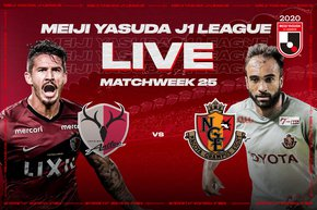 Kashima Antlers vs Nagoya Grampus – Free Live Streaming on the J.League International YouTube Channel on October 31!