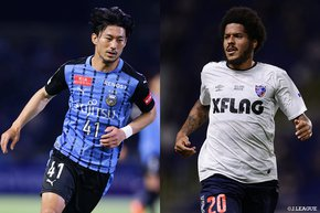Meiji Yasuda J1 League Match-day 25 Preview – Tamagawa Classico between Kawasaki Frontale and FC Tokyo could mark a historic run of 12 straight wins, while high-stake ACL spot on the table between Kashima Antlers and Nagoya Grampus