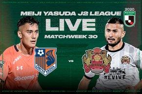 Omiya Ardija vs FC Ryukyu - Free Live Streaming on the J.League International YouTube Channel on November 1.
