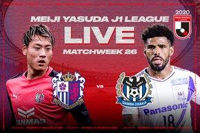Cerezo Osaka vs Gamba Osaka – Free Live Streaming on the J.League International YouTube Channel on November 3!